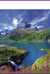 kalendarz plakatowy b-1 2019, p02 - fiord 2019