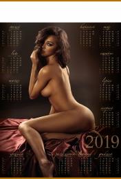kalendarz plakatowy b-1 2019, p09 - beata 2019