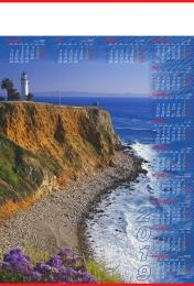 kalendarz plakatowy b-1 2019, p05 - klif 2019