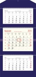kalendarz trójdzielny bez główki (2019) - granat