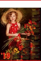 kalendarz plakatowy b-1 2019, p19 - dziecko 2019