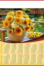 kalendarz plakatowy b-1 2019, p17 - słoneczniki 2019