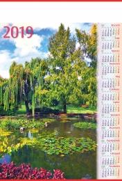 kalendarz plakatowy b-1 2019, p07 - staw 2019