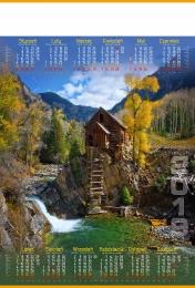 kalendarz plakatowy b-1 2019, p03 - chata 2019